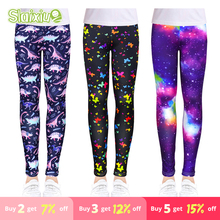 2021NEW Design Girls Leggings Kids Girls Clothes Flower Printing Elastic Trousers Children Leggings for Girl Wear 4-14 Years