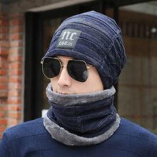 Мужская шапка новая Зимняя шерстяная вязаная тёплая костюм с