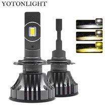 YOTONLIGHT H1 الصمام العلوي H7 H4 المزدوج اللون H11 Led لمبة 9005 9006 HB3 HB4 120w 12000lm 6500K 3000K 4500K