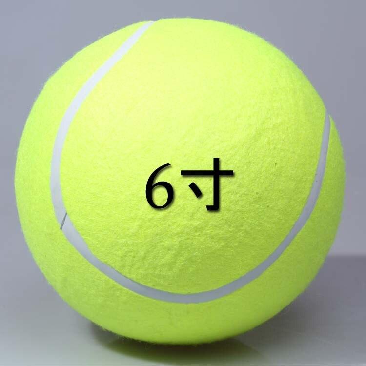 Regal 6-Inch Inflatable Tennis Logo Jiangsu Full 1000 Yuan Free