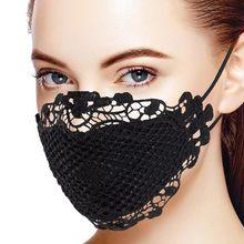 Masque noir réutilisable pour adultes, avec dentelle délicate, Lavable et réutilisable
