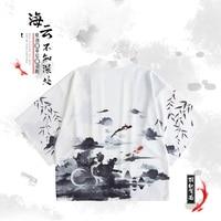 Japanese loose bathrobe Ancient Chinese style Deep Cloud sea koi carp haori summer Sunscreen kimono cosplay women