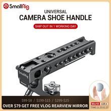 SmallRig שחרור מהיר מצלמה נעל ידית אחיזה יכול להשתמש W/ SmallRig Z6 L צלחת w/ ARRI איתור חור DIY מצלמה מייצב 2094
