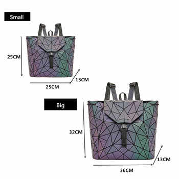 Women Luminous set Backpack high capacity travel backpack Girl School Bag For Student Backpack Geometric foldable Shoulder Bag