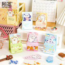 1 Pcs Upright Cute animal Series Sticky Note Student Message Sticker N Times Memo Pad Scrapbooking School Label Stationery