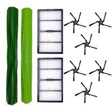 Для irobot roomba s9 + набор щёток для пылесоса боковые ЩЕТОЧНЫЕ