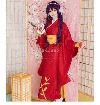 New Bungo Stray Dogs Kyoka Izumi Cosplay Costume Yukata Kimono Uniform Outfit Halloween Party Costumes for Women Anime Costume 2