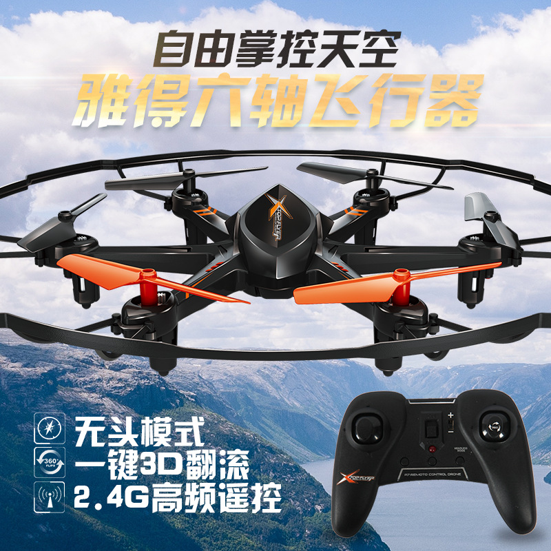 Ya Gotta A7 Six-Axis Aircraft Unmanned Aerial Vehicle Drop-resistant Anti-Collision Remote Control Aircraft Airplane Model Toy