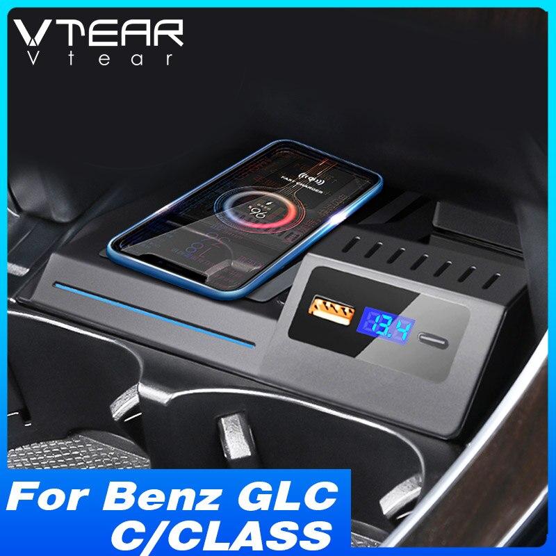 Vtearチー車のワイヤレス充電器のためのアクセサリーcクラスglc W205 C300 amg C43 C63インテリア修正2016-2021