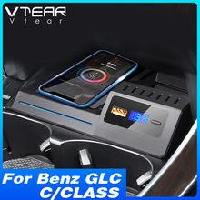 Chargeur sans fil de voiture vlarme QI pour accessoires Mercedes Benz classe C GLC W205 C300 AMG C43 C63 Modification intérieure 2016-2021