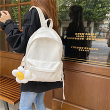 Simple Tutorial Bags Lovely For Young People Shopping Bag Children's Backpack School Supplies Kawaii Gift Stationery