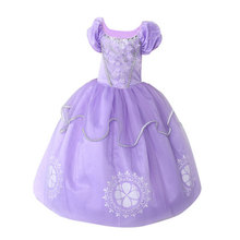 Fancy Girl Princess Dress For Girls Clothing Wear Cosplay Costume Halloween Christmas Party With Crown Mask Cane Skirt Dress high quality fancy princess elsa costume cosplay dress christmas for girls clothing baby role play halloween dresses with crown