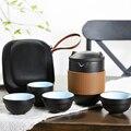 Дорожный чайный сервиз керамика офисный горшок фильтр кофейный сетка внутри теплоизоляция керамическая чайная чашка Портативная сумка в к...