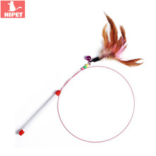 Funny Cat Teaser Feather Toys Interactive Plastic Colorful Rod Pet Small Kitten Wand Toy With Bell Stick For Cats