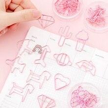 8 шт./партия розовый креативный Зонт металлический зажим студенческий Закладка планировщик бумажный зажим материал Эсколар закладки для книги канцелярские принадлежности