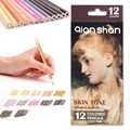 Genuine 12 color Skin portrait color Watercolor Pencils, Water Soluble oily cartoon stylomine character painting hand pencil