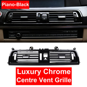 LHD Luxury Piano Black Center MiddleAC Wind Air Conditioning Vent Grille Outlet Panel With Chrome Plate For BMW 5 Series F10 F18 image