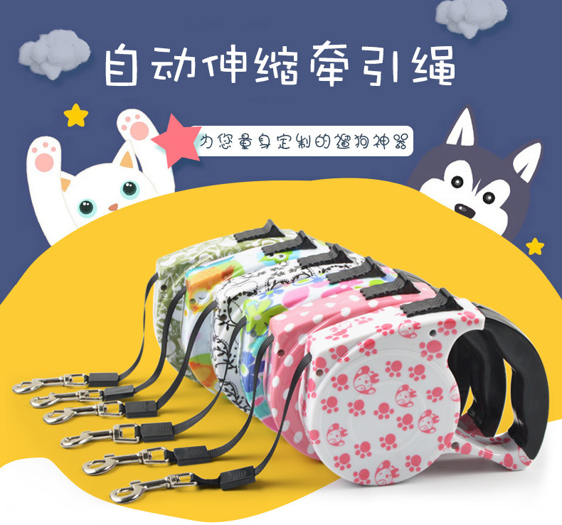 Dog Hand Holding Rope Automatic Telescopic 5 Rice Large Dog Automatic Tractor Pet Traction Rope Pet Supplies