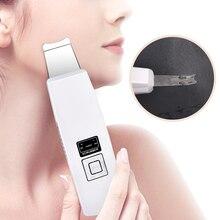 超音波顔の皮膚クリーナー剥離細孔除去スキンケアにきびにきび剥離振動顔マッサージ皮膚スクラバー