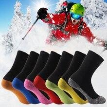 Высокое качество, 35 градусов, максимальный комфорт, термокомпрессионные спортивные носки, многофункциональные зимние носки для велоспорта, футбола, баскетбола