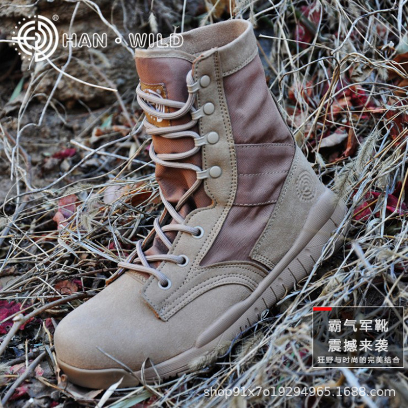 Production Wholesale Hot Selling CQB Ultra-Light Combat Boots Tactical Combat Boots Male Commando Jungle Desert Boots Combat Sho