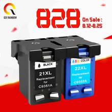 1 set For HP 21 Black Ink Cartridge For HP21 21xl Deskjet F380 F2180 F2280 F4180 F4100 F2100 F2200 F300 D1500 D2300 Printer for hp21 22 printer ink href