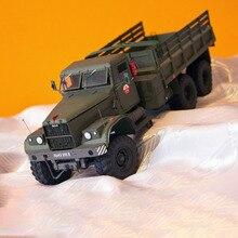 1:25 Kraz-255B военный грузовик DIY 3D бумажная карточка модель Конструкторы строительные игрушки развивающие игрушки Военная Модель