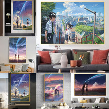 Canvas Paintings Manga Film Poster Anime Movie Prints Your Name Poster Kimi No Na Wa Cartoon Love Home Decor Wall Art Pictures