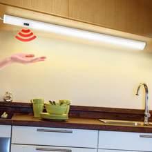 Sensor de varredura de mão dc12 v luzes de led, lâmpada super brilhante e rígida para decoração de armário e banheiro 30 40 50 cm