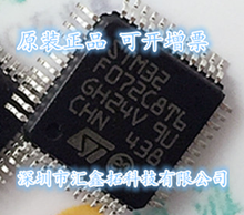 5pcs/lot STM32F072C8T6 LQFP48 5pcs lot sp8k10 sp8k10s
