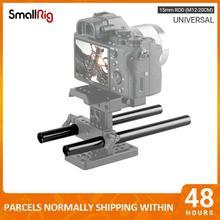 Удилище SmallRig из алюминиевого сплава, 15 мм, система поддержки плеч, удилище с резьбой длиной 20 см, 8 дюймов, удилище М12-1051
