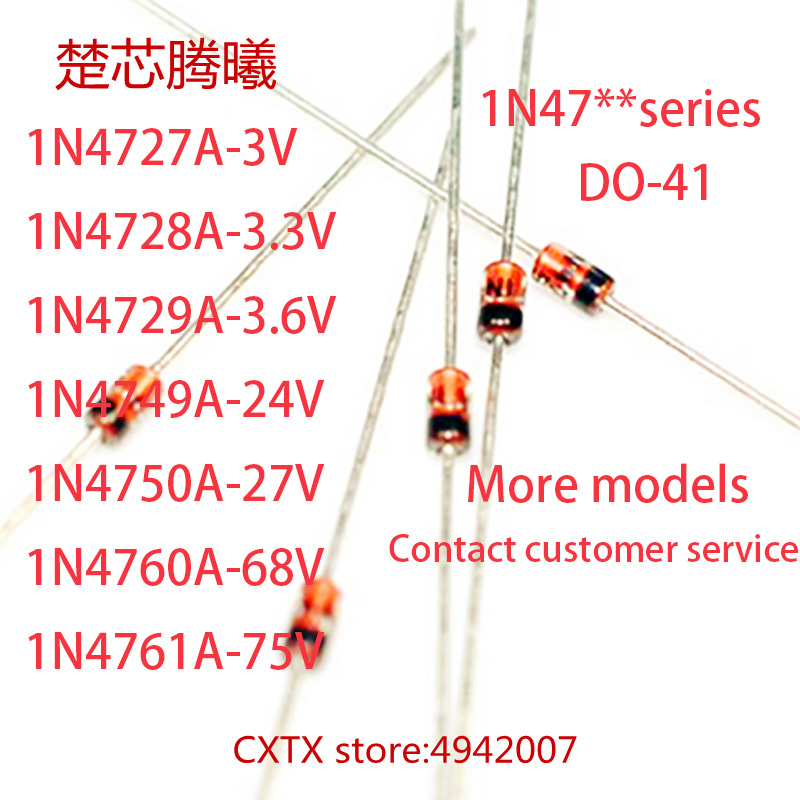 CHUXINTENGXI 1N4737A 7.5V 1N4736A 6.8V <font><b>1N4735A</b></font> 6.2V 1W DO-41 For more models and specifications,please contact customer service image