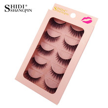 5 Pairs/Box False Eylashes Mink Fake Lashes 15mm Lashes 3D Mink Eyelashes Natrual Makeup Eyelash Extension Faux Cils Maquiagem