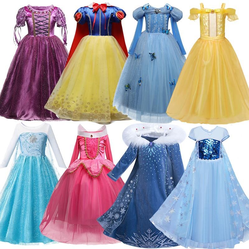 Fantasy Masquerade Role playing Dress For Girl Anna Elsa Princess Dress Halloween Cosplay Party Gown Rapunzel Sofia Aurora Dress|Dresses|   - AliExpress