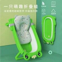 Creative Folding Newborn Bathtub Cartoon Non-Slip Baby Swimming Pool Household Portable Infant Bath Bucket Add Bath Fun Hot Sale