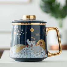 Tasse à café en céramique, tasse à thé, séparation du thé, filtre de grande capacité avec couvercle, tasse Guofeng, pour la maison, le bureau, boîte cadeau