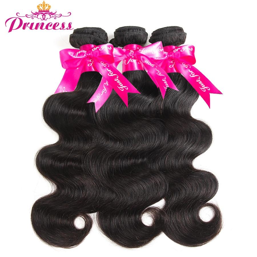 H167eb7d861a745cd87b64eaafc5e9521e Princess 13x4 Lace Frontal Closure With Bundles Remy Brazilian Body Wave Human Hair Bundles With Frontal Closure Medium Ratio