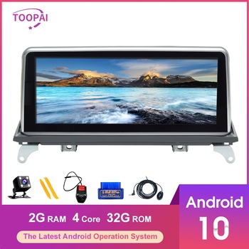 Toopai Android 10 Car Multimedia For BMW X5 E70 2007-2013 CCC CIC 10.25 Auto Radio Player Head Unit Stereo IPS Screen image
