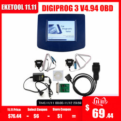 DIGIPROG III V4.94 OBD версия одометр программ DIGIPROG 3 пройденное расстояние в милях правильный DIGIPROG 3 OBD FT232BL & 93C46 DIGIPROG OBD ST01 ST04
