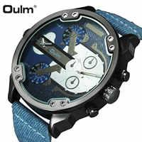 OULM спортивные кварцевые часы мужские большой чехол военные мужские s часы лучший бренд класса люкс холст ремешок 2 часовых пояса модные повс...