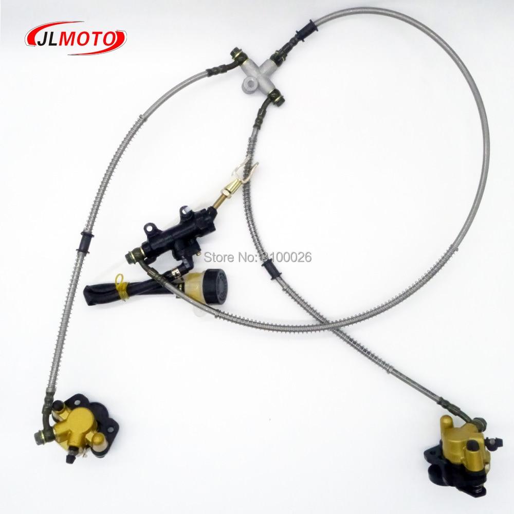 1Set 2 In 1 Foot Lever Hydraulic Disc Brake Fit For 108mm/110mm Disc ATV Electic DIY Bike Go Kart Buggy UTV Scooter Parts