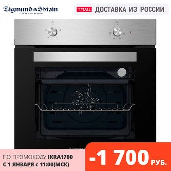 Bulit-in Ovens Zigmund & Shtain E 136 S Home Appliances Major Appliances Kitchen Built-in Oven Silver Electric
