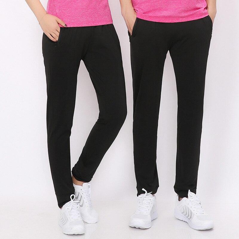 Jingdong Spring And Autumn Summer Black Sweatpants WOMEN'S Pants Quick-Drying Trousers Casual Pure Cotton Men's Jiamusi Square D