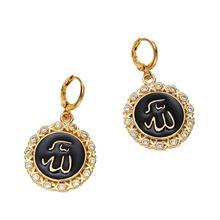 Allah Earrings Gold Color Women Fashion Islamic Jewelry Muslim Round Allah Earrings Trendy Gold Color Women Fashion Earrings