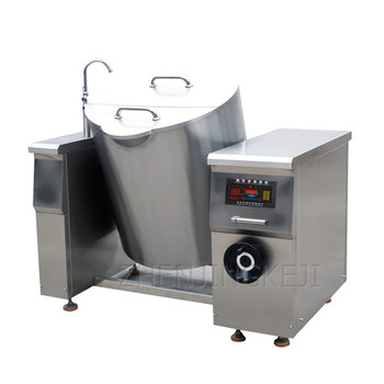 Commercial Electromagnetic Soup Stove Business Industry Tiltable Soup Furnace Boil Water Furnace High Power Swing Soup Stove cake soup