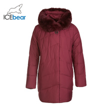 ICEbear 2019 new winter women's down coat fashion warm female parkas brand women's clothing D4YY83020Y