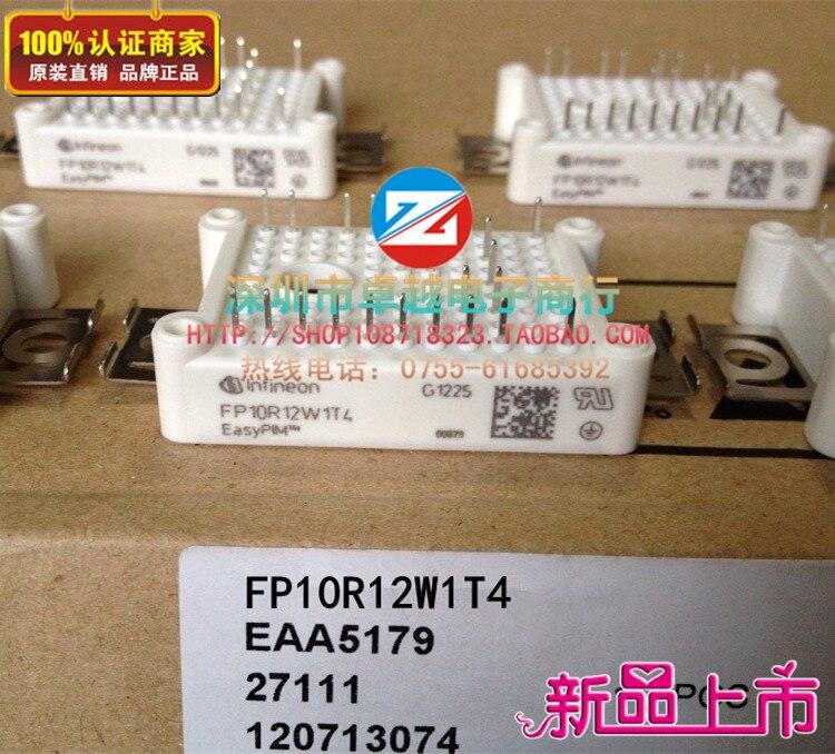 Power IGBT FP10R12W1T4 FP10R12W1T4-B3 FP10R12W1T4-B11--ZYQJ