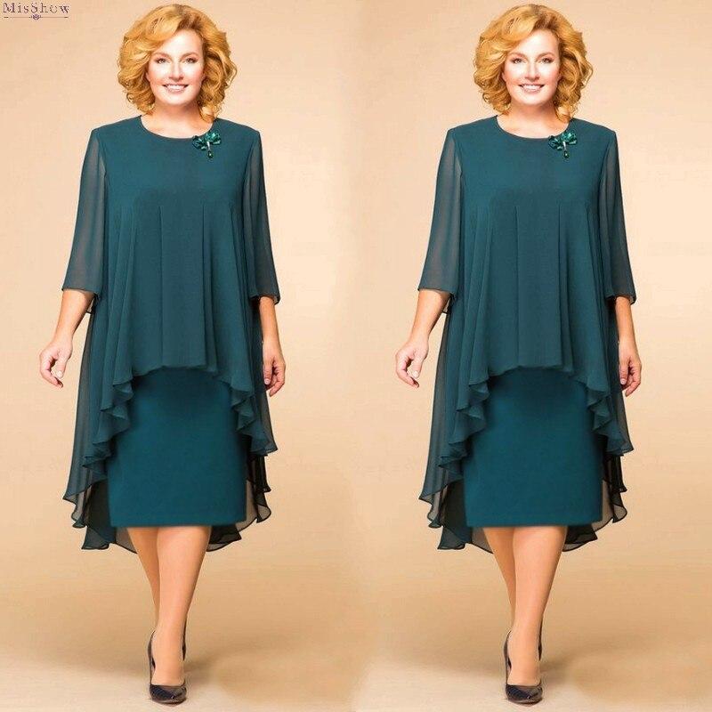 Plus Size Chiffon Evening Dress 2020 Short Formal Gown 2019 Elegant Half Sleeve Robe De Soiree