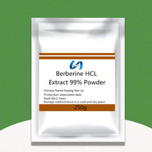 Best Selling Berberine HCL Extract 99% Powder
