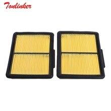 Air Filter For Infiniti Y50 M35 Y51 M25 L M37 Q70 2.5L 2008 2009 2010 2011 2012 2013 2018 2019 Model Car Accessories 1Pcs Filter
